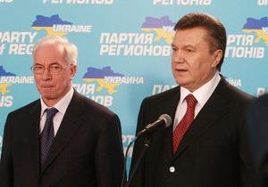 Ъ: В Партии регионов ищут лидера избирательного списка