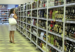Рада подняла акциз на алкоголь и сигареты