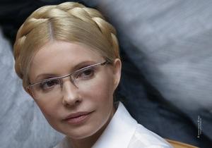 Депутаты от БЮТ предлагают изъять статью, по которой судят Тимошенко