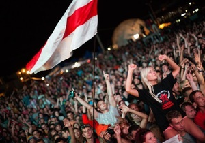 Ляпис Трубецкой договорились о бесплатных визах для белорусов, которые поедут на их концерт в Вильнюсе