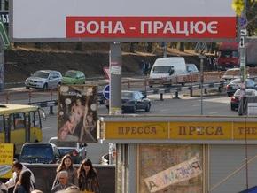 БЮТ решил отозвать иск о запрете антирекламы о деятельности Тимошенко
