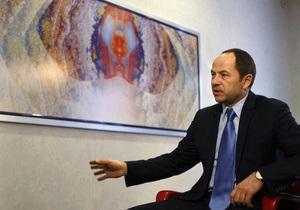 Тигипко: ЕС не может себе позволить  потерять Украину