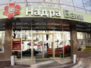 В центре Львова вкладчики банка Надра заблокировали вход в отделение банка