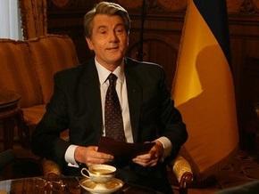На сайте Ющенко предлагают новую социальную услугу
