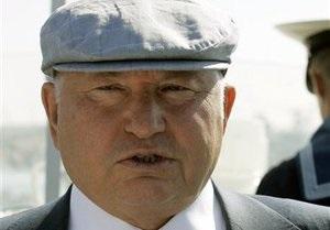 Дочь Ельцина рассказала о том, как Лужков мог стать преемником президента