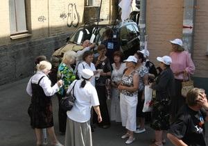 Генпрокуратуру пикетируют около 300 сторонников Тимошенко