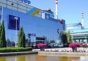 Украинско-российские соглашения: Кабмин одобрил проект о достройке реакторов ХАЭС