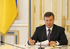 Янукович: Ни о какой сдаче интересов России речи нет
