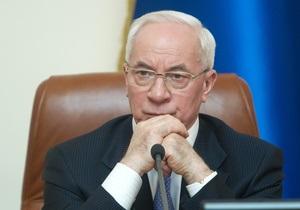Азаров: Украина никогда не будет вводить визовый режим с Россией