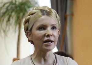 ГПУ: Срок давности финансовых злоупотреблений Тимошенко в ЕЭСУ не истек