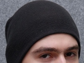В Днепропетровске неизвестные ограбили банк и оставили в нем свои маски