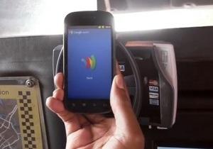 Google запустил сервис, позволяющий использовать смартфон в качестве кошелька