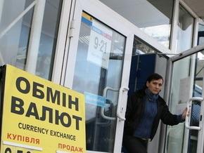 В киевских обменниках за доллар берут 8,4 гривен