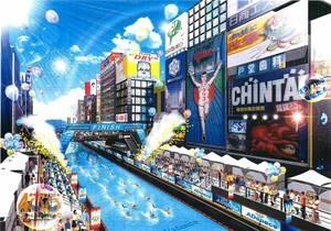 В Японии построят самый большой бассейн в мире