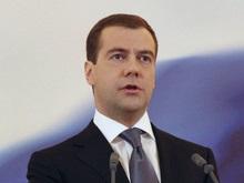 Медведев назвал США одним из виновников мирового финкризиса