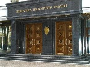 В Генпрокуратуре опровергают информацию об обнаружении останков трех тел в Киевской области