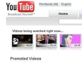 YouTube перешел на широкоэкранный формат