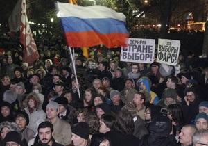 Митинг в Москве: численность превышает ожидаемые 50 тысяч