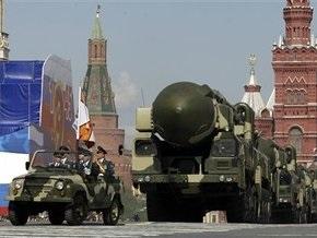 Совбез РФ: Новая военная доктрина России не исключает превентивного ядерного удара