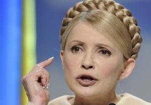 Тимошенко обратилась к народу