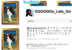 Японец опубликовал на Twitter двадцатимиллиардное сообщение