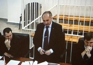 Суд отказал в отводе судьи, рассматривающей апелляцию Тимошенко