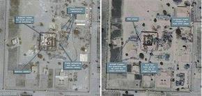 Пакистан расширил возможности своих ядерных объектов