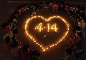 В Китае объявлен общенациональный траур по жертвам землетрясения в провинции Цинхай