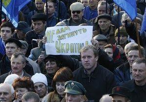 Свобода отказалась от проведения марша в Одессе
