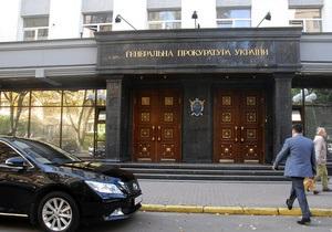 ГПУ опровергла сообщение грузинских СМИ об отказе Украины выдать экс-чиновника МВД Грузии