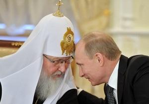 НГ: В Киеве ждут скандалов