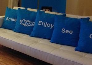Цензура в скайпе - Подтверждено: Skype шпионит за пользователями