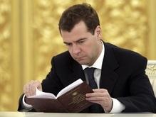 На акции протеста в Ивано-Франковске Медведеву отправили книги