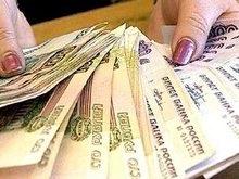 В России резко повысили прогноз по инфляции