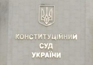 БЮТ и ПР решили обратиться в КС по поводу процедуры создания коалиции