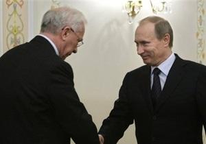 Россия планирует сделать Украине  масштабные предложения
