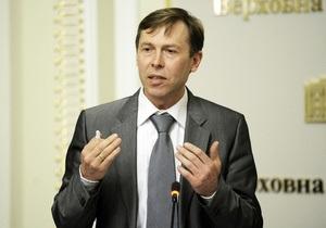 Янукович окончательно перечеркнул путь Украины в Европу - БЮТ
