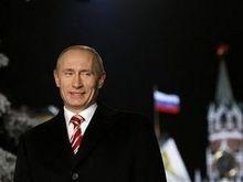 Новогодние обращения : о чем рассказали Путин и Лукашенко