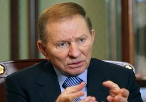 Убийство Щербаня: Генпрокуратура допросила Кучму по делу против Тимошенко