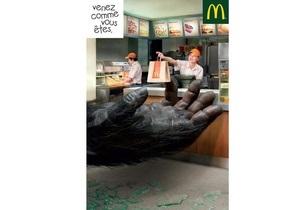 McDonalds запустил рекламную кампанию с Кинг-Конгом и Дартом Вейдером