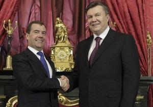 Завтра Медведев встретится с Януковичем