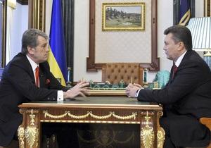 Ющенко готов к переговорам с Януковичем о создании коалиции