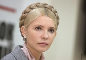Тимошенко - Венецианская комиссия - Ъ: Венецианская комиссия обнаружила нарушения в деле Тимошенко