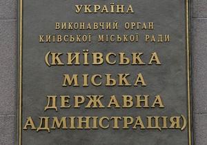 Оппозиция требует, чтобы мэром Киева и главой КГГА был один человек - Ъ