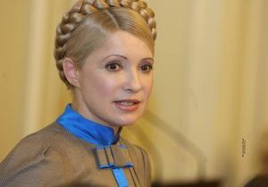 СМИ: Тимошенко покинула Украину