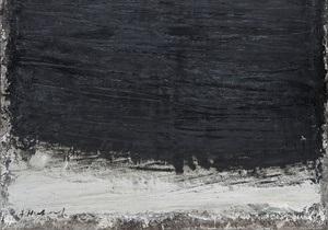 На аукционе Sotheby's в Лондоне были проданы работы украинских художников