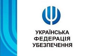 Української федерації убезпечення внесла пропозиції до проекту Податкового кодексу України.