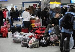 Из-за ненастья не работают аэропорты Николаева и Кривого Рога