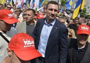 В Свободе отреагировали на заявление Кличко о намерении баллотироваться в президенты