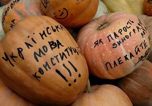 В НУ-НС призвали Кабмин оставить в покое украинский язык